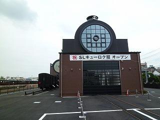 P1010321.jpg