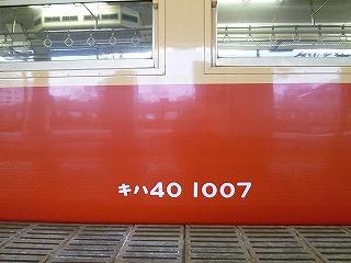 P1030729.jpg