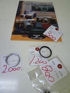 P1050327.jpg