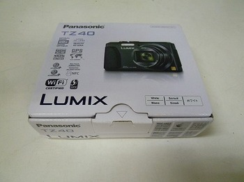 P1080794.jpg